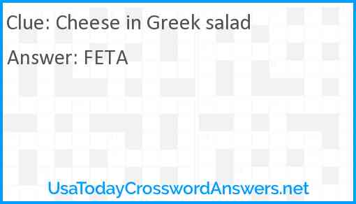 Cheese in Greek salad Answer