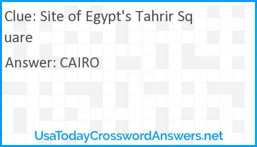 Site of Egypt's Tahrir Square Answer